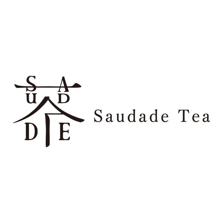 日本全国からオーガニック栽培の美味しいお茶を集めた緑茶のセレクトショップです。サウダージティーは、一杯のお茶で日々の暮らしを楽しくデザインします。