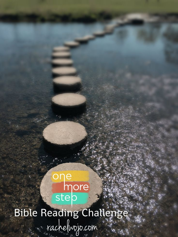When discouragement strikes and depression hovers, God's Word will provide the strength to keep going if we will run to it. That's exactly what we are going to do in this month's One More Step Bible reading challenge!! Ready to join in? #onemorestep