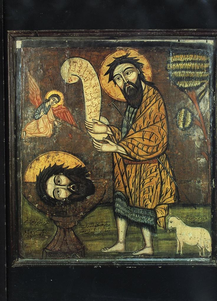Eastern Christian World, Mahmoud Zibawi, the Liturgical Press, Collegeville, Minnesota. 71, St John the baptist, work of Abraham the Scribe 18th c. Church of St Mercurius, Old Cairo.