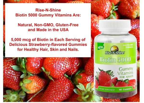 Seeking support for healthy skin, hair and nails? Rise-N-Shine Biotin 5000 Gummy Vitamins for Adults are in the Rise-N-Shine product spotlight this week. They are gluten-free with a delicious strawberry flavor. They are natural, non-GMO and made in the USA. #risenshine #vitamins #gummyvitamins #strawberry #nutritionalsupplements #biotin #hair #haircare #skin #skincare #nails #nailcare #glutenfree #madeintheusa #madeinamerica #madeinusa #natural #nongmo