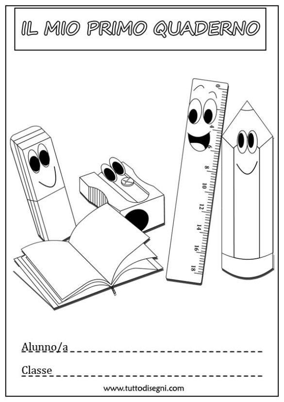 Accoglienza - Copertina il mio primo quaderno