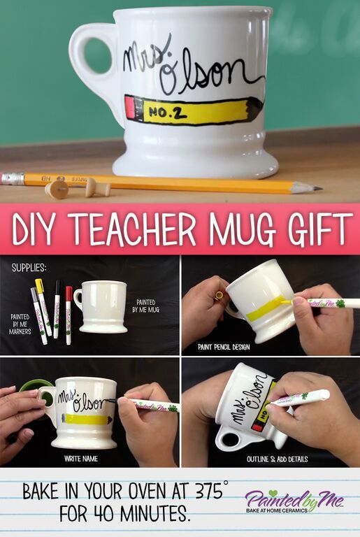 DIY your own teacher mug gift using PaintedbyMe markers and ceramic mugs.  Follow this technique for an easy DIY for a back to school gift for your teacher!