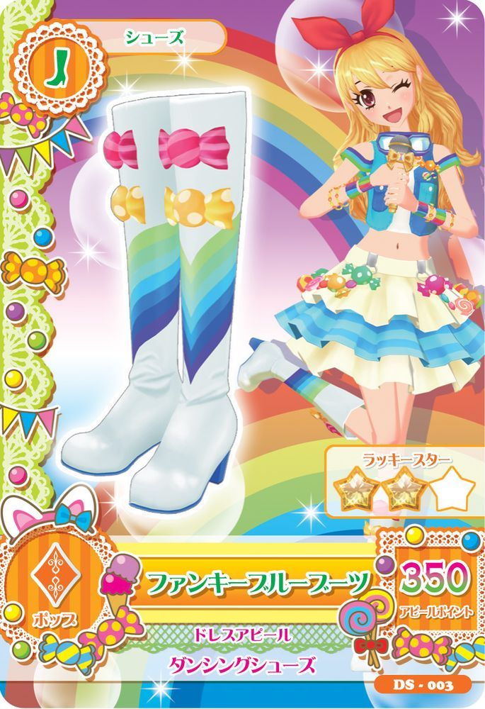 aikatsu card - Google Search