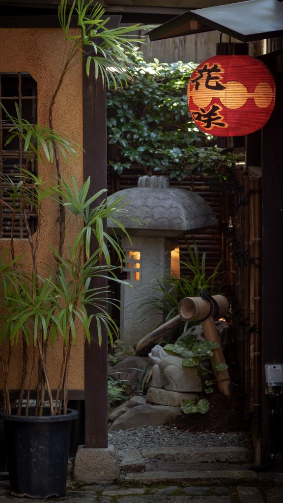祇園 京料理 花咲(hanasaki) KYOTO,JAPAN