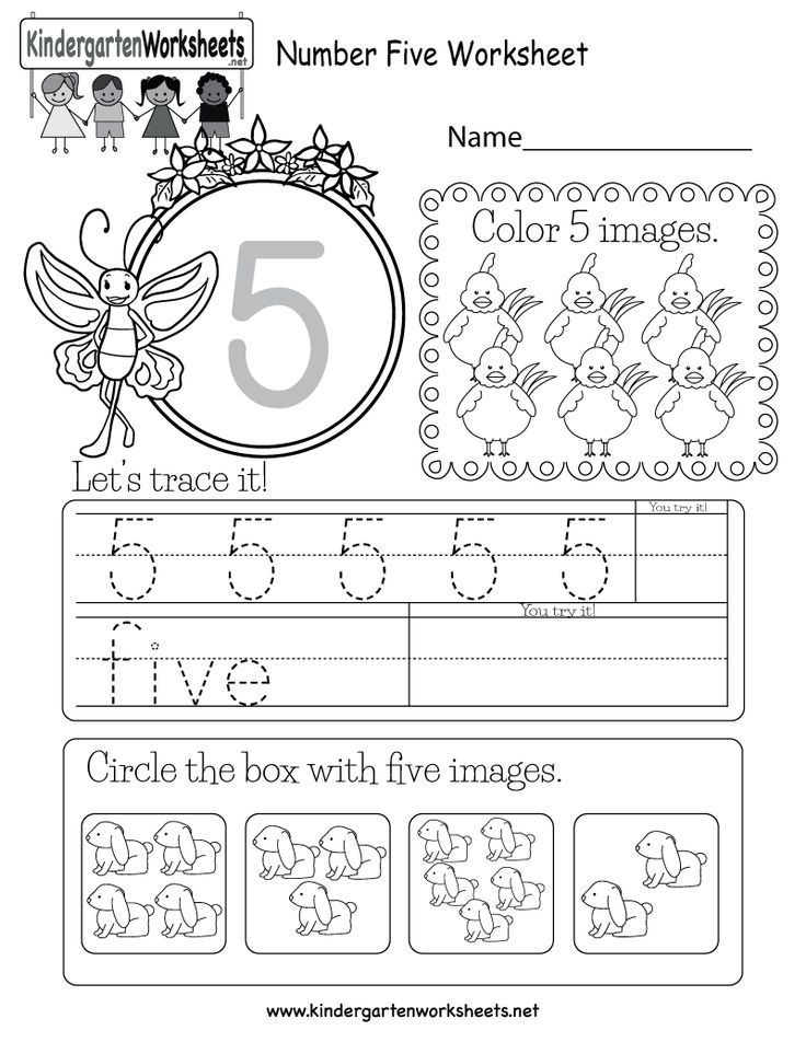 This Is A Number 5 Worksheet Kids Can Trace The Number And Color The Correct Number Of Images Kids Math Worksheets Numbers Preschool Numbers Kindergarten