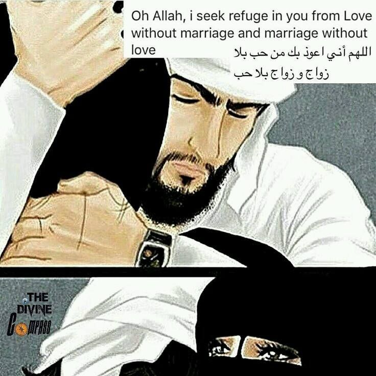 300+ Best Images About Hijabi Muslimah On Pinterest