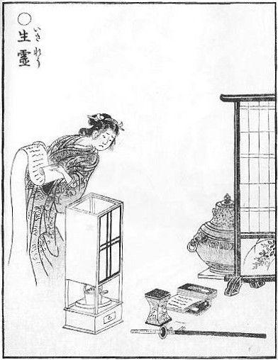 『画図百鬼夜行』より「生霊」