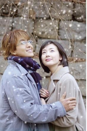 "Korean actor Bae Yong-joon (left) and actress Choi Ji-woo in hit TV series ""Winter Sonata."" [KBS]Korean actor Jang Keun-suk on the set of KBS romance drama ""Love Rain."" [KBS]The 10th anniversary of the Korean entertainment boom in Japan will be celebrated through a special awards ceremony in October cr:-thenatcat- , 08-27-13 Cr http://www.facebook.com/theeelsfamily Labels: jang keun suk, JKS, Korean Drama Award in Japan, Korean Entertainment Awards Japan, news, you're beautiful"