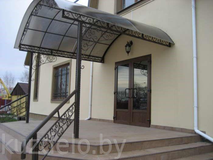 Vestíbulo de entrada. Entrada grupo forjado en Minsk (044) 570-50-81 | herrería