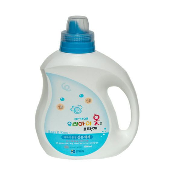 MADE BY MOMMY'S HEART Baby Kids Liquid Natural Antibacterial Laundry Detergent #MADEBYMOMSHEART