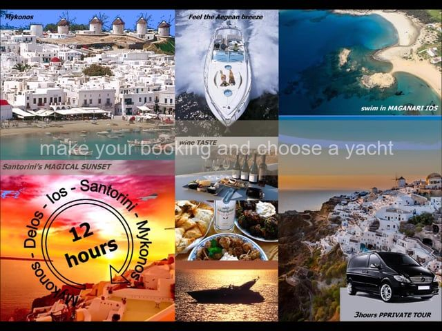 #mykonos #santorini #bluedreams #travel #tours #cruises #yachts# #Миконос #санторини #яхты #греция #лето #эгейское_море