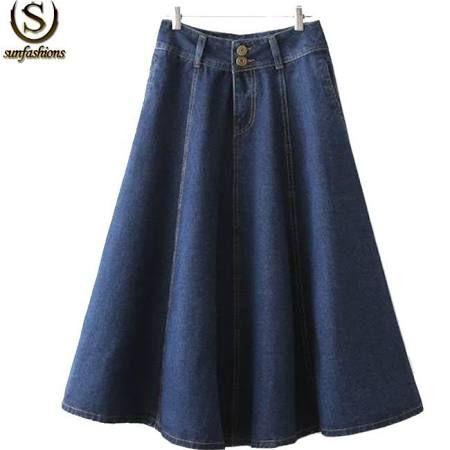 2015 Fashion Korean Style Female Women Skirts Summer Streetwear Brand