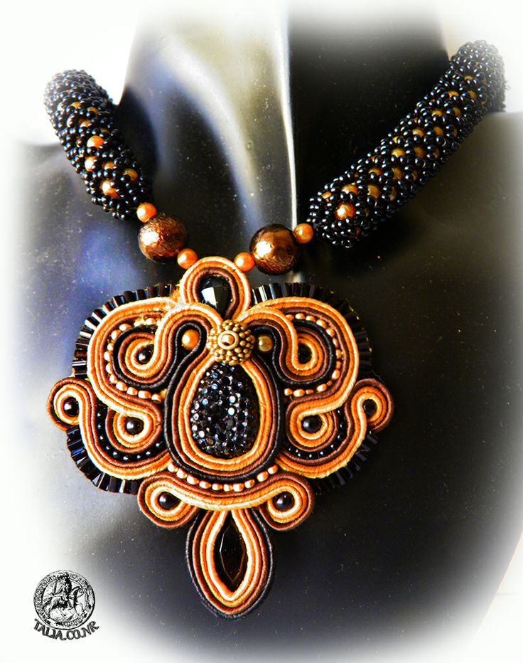 Soutache set in Brown with beads chain
