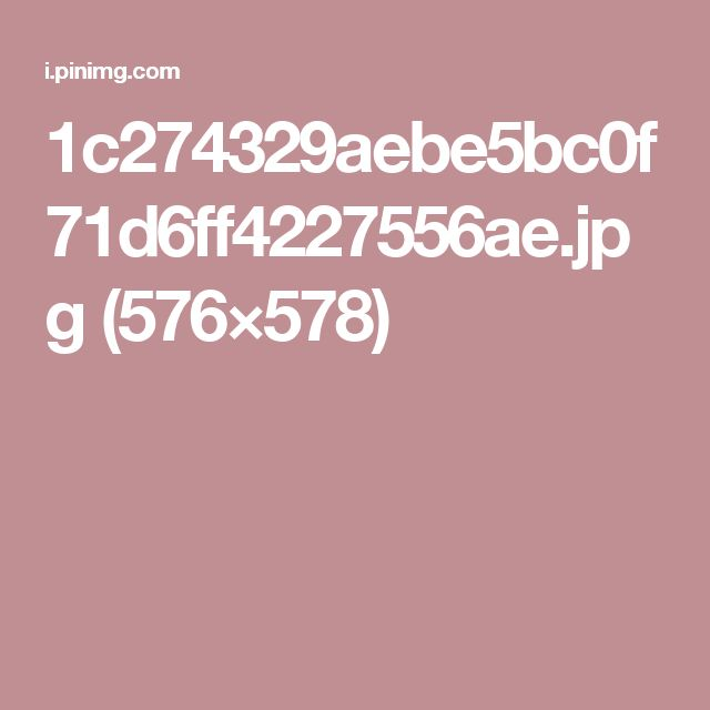 1c274329aebe5bc0f71d6ff4227556ae.jpg (576×578)