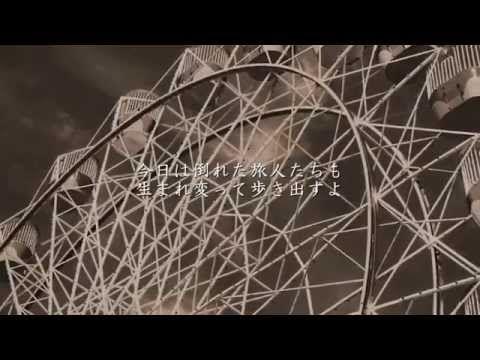 時代 - 中島みゆき(フル) - YouTube