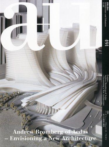 98 best magazine a u architecture urbanism japanese english images