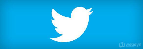 Twitter, Markalar İçin Stratejileri ve Yeni Ürünlerini Tanıttı