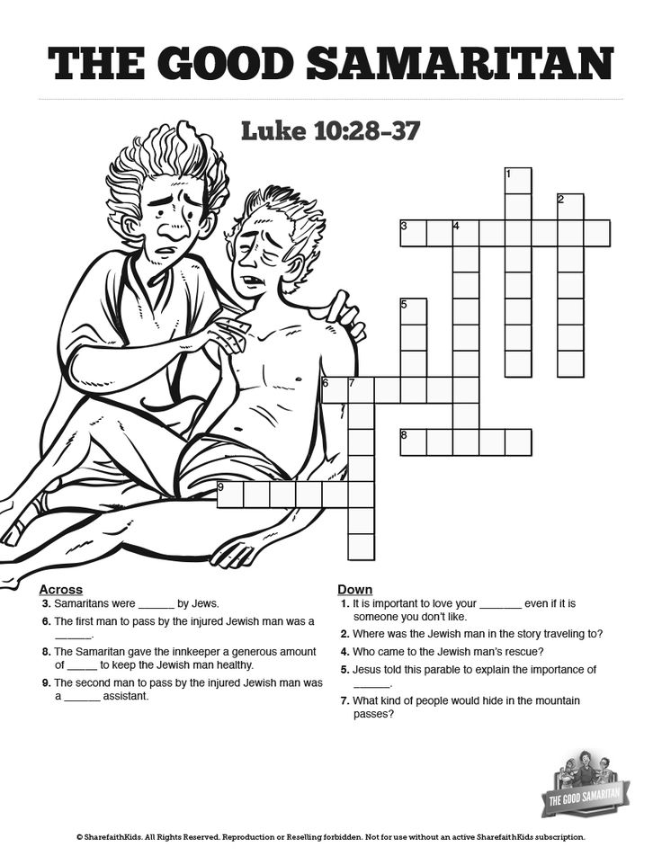 The Good Samaritan Sunday School Crossword Puzzles: This Good Samaritan crossword puzzle is not only a blast for kids but a fantastic learning tool as well. You're going to love watching your kids search Luke 10:25-37 to solve this beautifully designed Good Samaritan activity page.