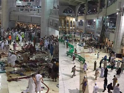 Crane Collapse at Mecca, 107 Killed  http://www.apnewscorner.com/news/political/details/12053/latest/Crane-Collapse-at-Mecca-107-Killed.html