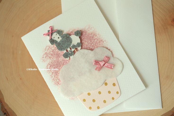 handmade birthday Card,Gift for friend,Friendship Cards,Birthday Cards,Thank You Cards,Congratulations Cards,cupcake card,birthday cupcake #cardideas #birthdaycard #christmasgift #Xmascard #holidaycard #handmadecard #unique #handpainted #手塗り #custom #paper #miniaturescard #GreetingCards #Longdistancegift #Anniversarygifts #personalizedgift #thoughtfulgift #matchboxmessage #kikuikestudio #cute #puppy #dog #babycard #FriendshipCards #poodle