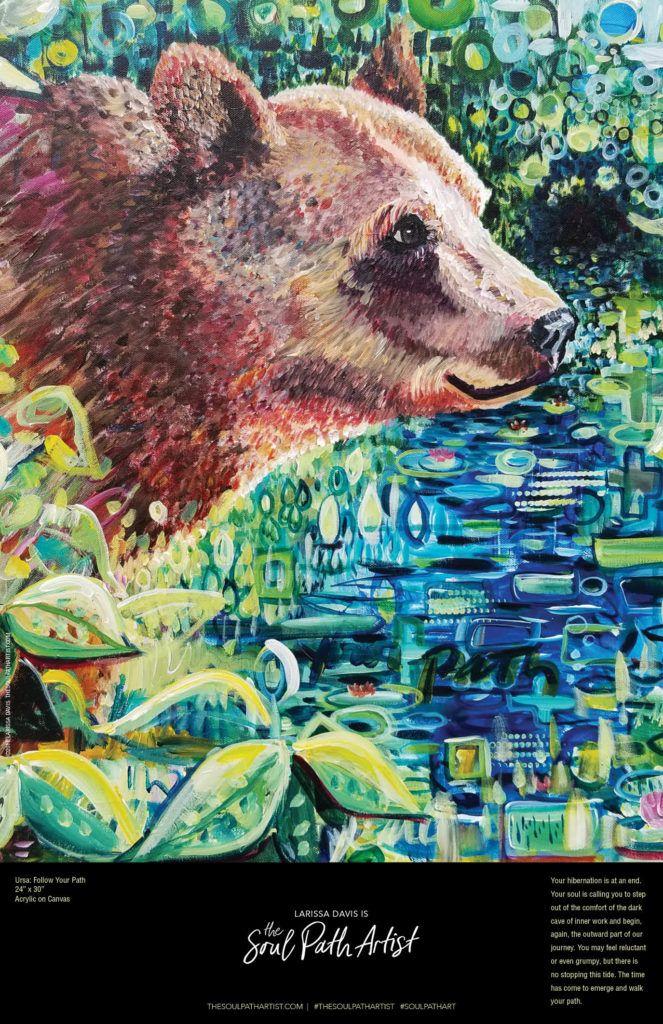 Bear Spirit 11 X 17 Poster Larissa Davis Artist Bear Spirit Animal Spirit Animal Spirit Animal Art