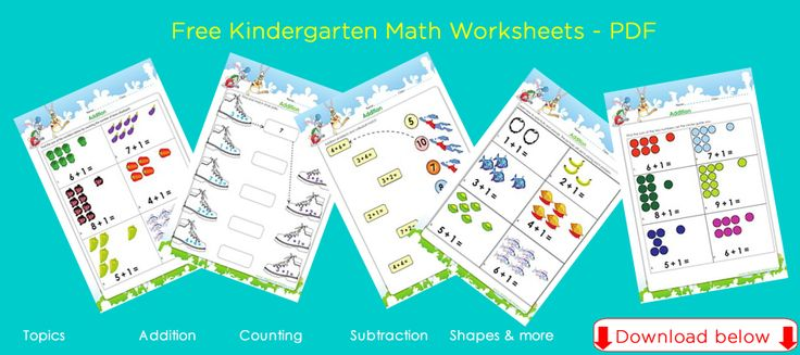 Free kindergarten math worksheets for children PDF ready to – Free Pdf Math Worksheets