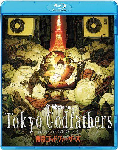 東京ゴッドファーザーズ [Blu-ray]