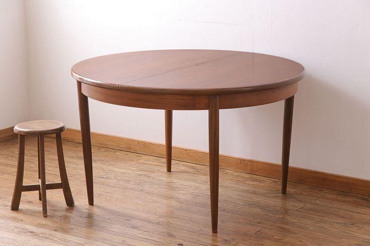 G-PLAN(ジープラン) あたたかな雰囲気が魅力のエクステンションテーブル(伸張式机、ダイニングテーブル、ラウンドテーブル)