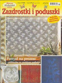 Sabrina Extra-curtains,pillows - lino augusto - Picasa ウェブ アルバム