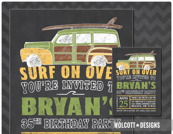 Beach Party Invitations printable or printing invites. #wolcottdesigns