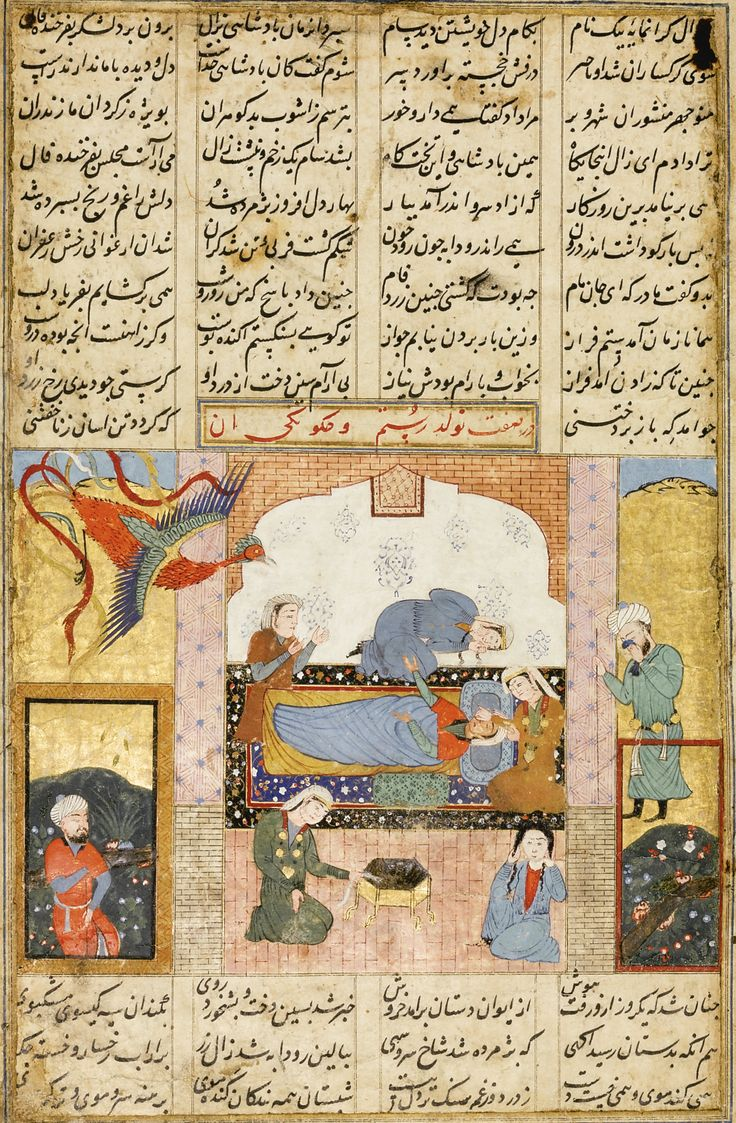 AN ILLUSTRATED AND ILLUMINATED LEAF FROM A MANUSCRIPT OF FIRDAUSI'S SHAHNAMEH: THE BIRTH OF RUSTAM, BUKHARA, CIRCA 1550