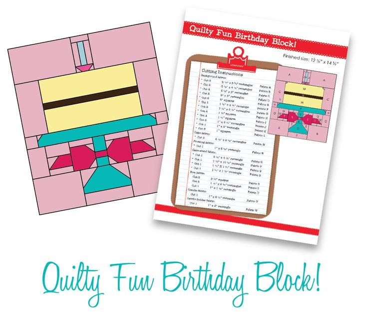 Who Wants to Make a Cake for Quilty Fun's 1st Birthday?