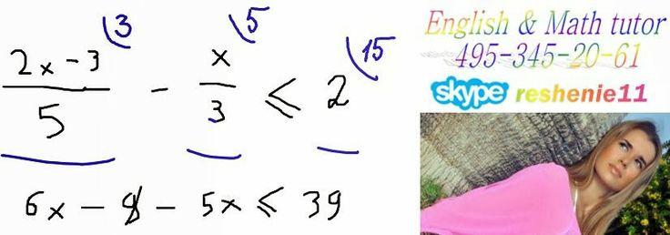 ЕГЭ по математике - ЕГЭ, Математика, 11 класс: Эксперт ЕГЭ репетитор по математике - Помощь на ЕГ...