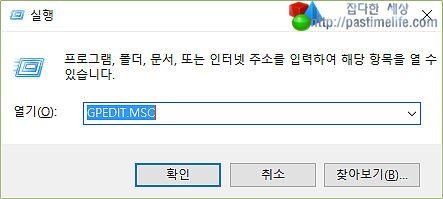 윈도우10 - Windows Defender 완전히 끄기. - Pro버전 이상 :: 잡다한 세상