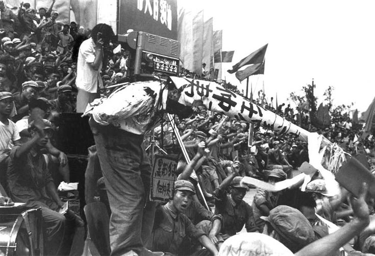 During the Cultural Revolution, tens of thousands of teachers, politicians and artists were tortured and killed by the Red Guards. Description from harunyahya.com.