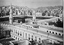 Masjid al-Haram - Wikipedia, the free encyclopedia