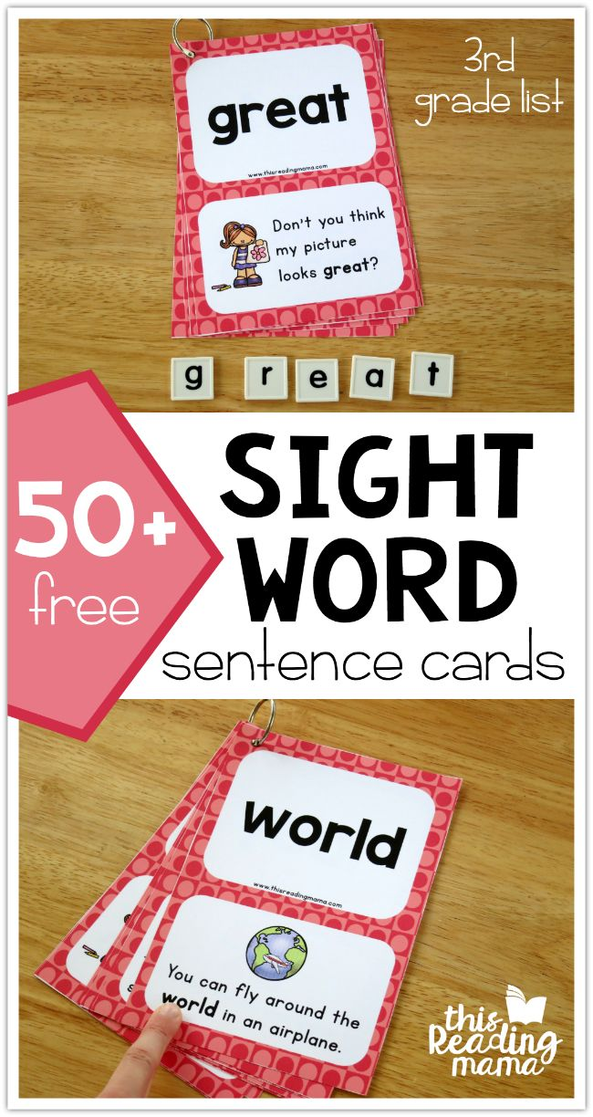 Third Grade Sight Word Sentence Cards - Dolch 3rd grade + Fry ~ This Reading Mama