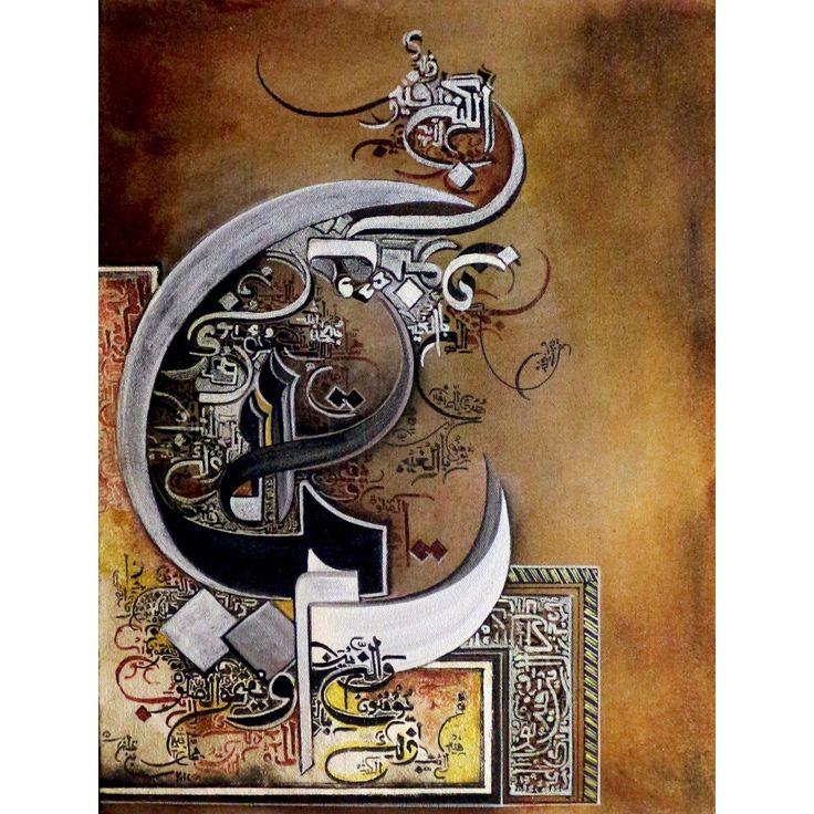 Bin Qalander, 18 x 24 Inch, Oil on Canvas, Calligraphy Painting, AC-BIQ-004