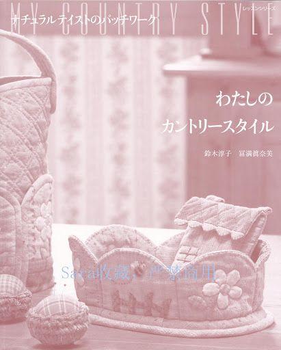 PATCH APLIQUE 03 - monica cruz - Picasa Web Album