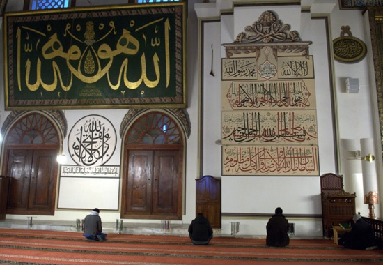 Allah Hu and other epigraphies altogether in the Ulu Cami Bursa, Turkey