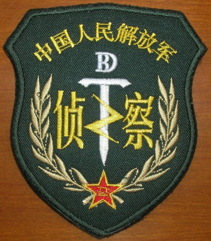 07's series China PLA Army Special Forces Scout Patch,Green.