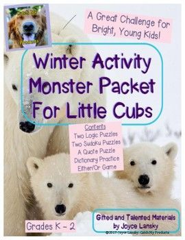 CRITICAL THINKING BUNDLE: Winter Monster Activity Packet f