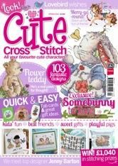 Cute Card Collection Spring 2014  Issue 5 Saved