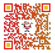 Progettare attività natalizie mediante i codici QR