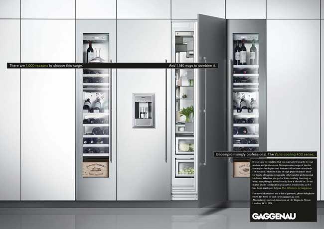 ガゲナウ冷蔵庫シリーズ