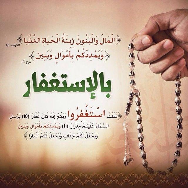 أينما كان محلي في قلبك لا تنساني من دعائك في هذه الايام العظيمه لعلك أقرب مني إلى الله منزلة ولك دعوة لا ترد فلا تحرمني دث Islamic Pictures Sufism Allah