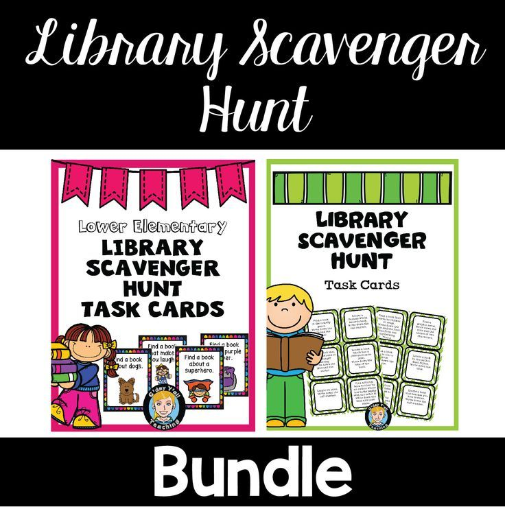 Library Scavenger Hunt BUNDLE. Get your students motivated about the library. Teach information location with these fun library scavenger hunt cards.