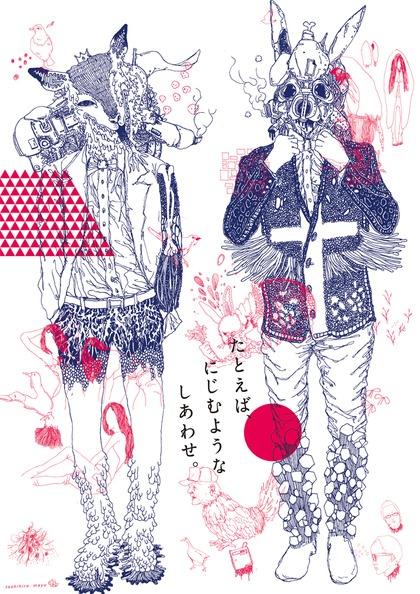 toshihiro mori & mayu