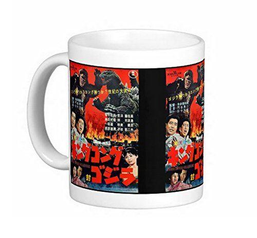 amazon キングコング対ゴジラ のポスターのマグカップ フォトマグ パブリックドメインとなった映画のポスターシリーズ 映画 オンライン通販 マグカップ マグ 焼き付け