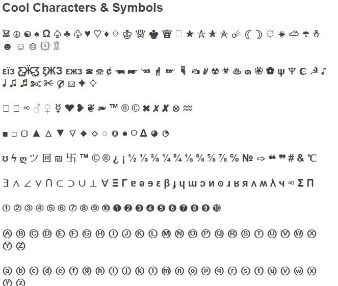 Cool Characters Symbols Choice Image Free Symbol And Sign Meaning